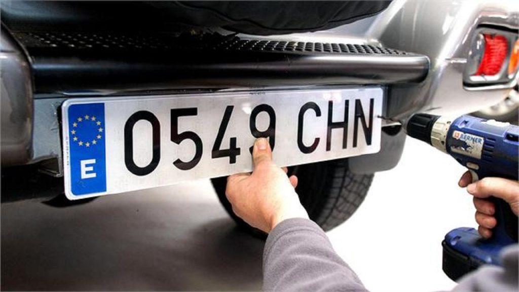 Transferencia de coche Sevilla
